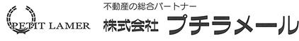 江戸川区の不動産、賃貸、売買検索サイト